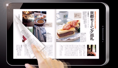 Sharp Galapagos Reader to compete with iPad