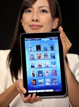 Sharp Galapagos Reader to compete with the iPad and Kindle
